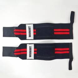 Wrist wraps WORKOUT 30 cm - red
